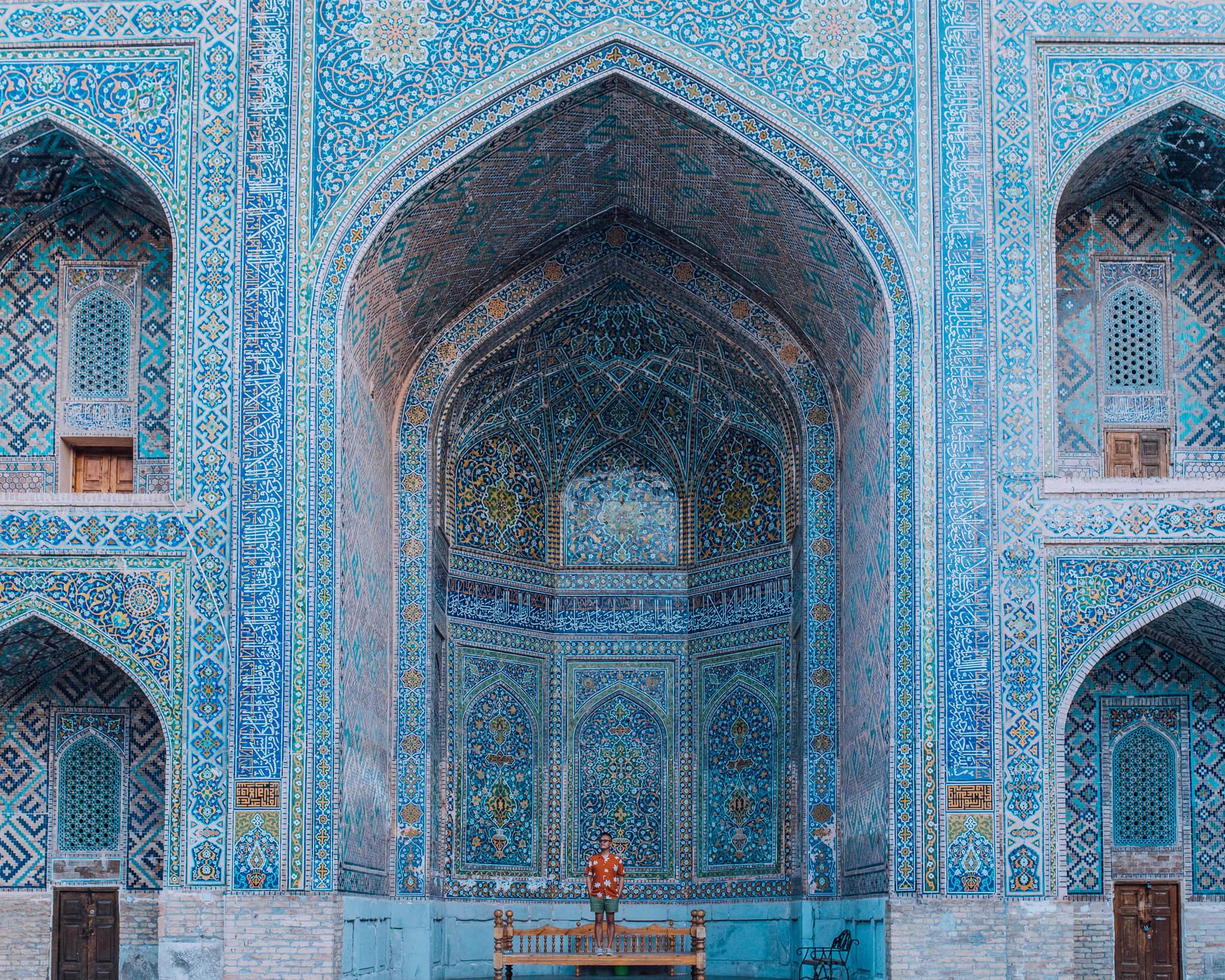 Registan-Madrasa.jpg