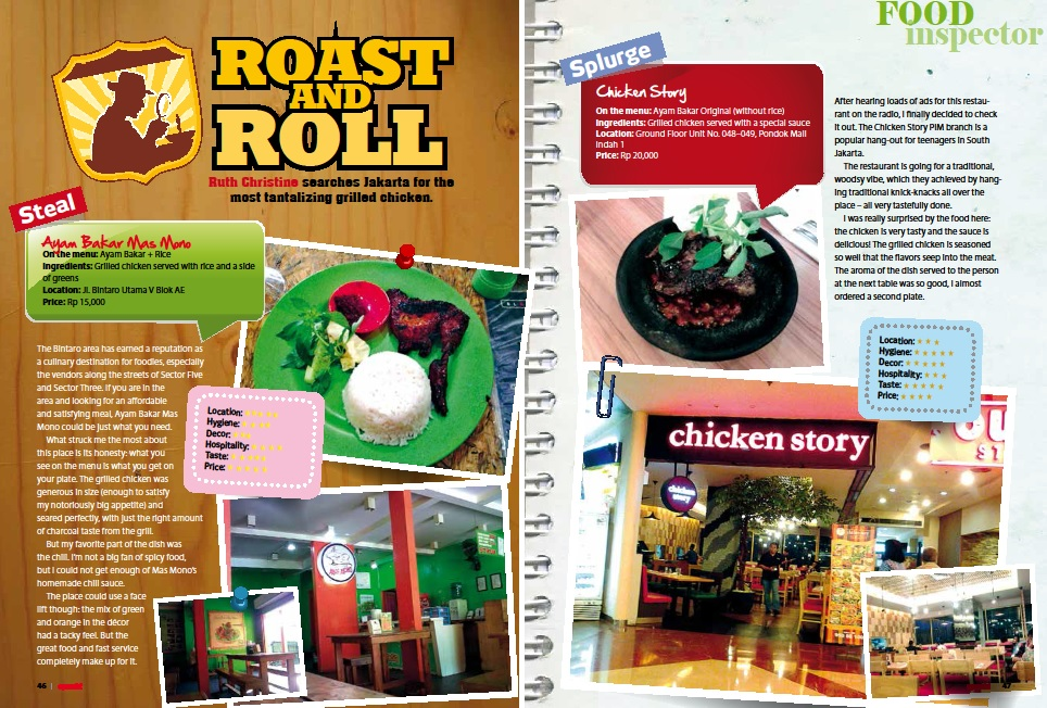 One of my articles for The Jakarta Post's  Speak!  Magazine.