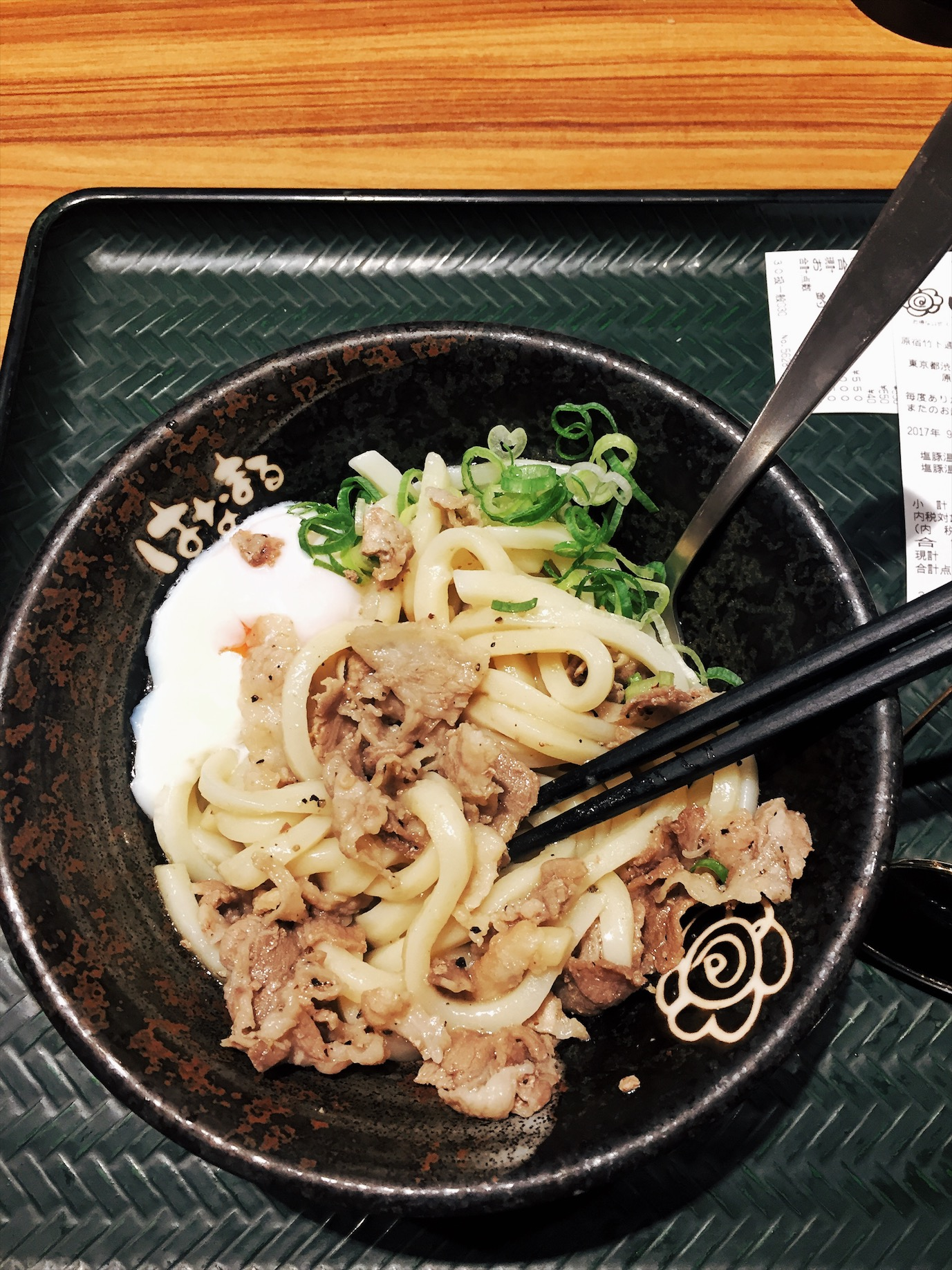 Japan first-timer: Udon -  Ruthvcp.com