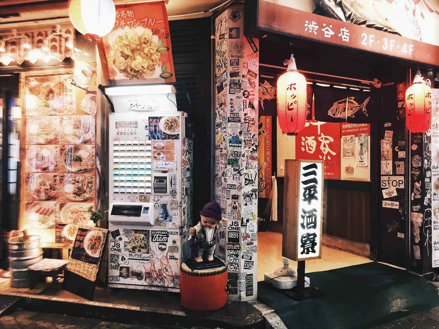 Basic Japanese to Know - Hello / Goodbye - Konnichiwa / SayonaraGood morning / Good evening - Ohayou / KonbanwaExcuse me - SumimasenThank you / Thank you very much - Arigatou / Arigatou gozaimashitaYou're welcome - Do itashimashite (formal, although I often that people tend to just exchanging