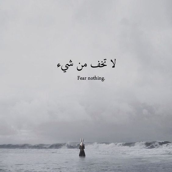 - If I were going to get a foreign language tattoo, it would be Arabic. Thanks to Selena Gomez, I can see the beauty of Arabic script inked on the skin. So I'm also intrigued to have an Arabic phrase tattoo that represents self-motivation. Like this one,