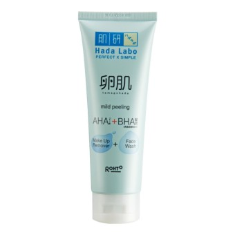 hada-labo-tamagohada-mild-peeling-make-up-removerface-wash-50gr-8058-35304324-a706694a0e91b72992ba1f90f8594738-product.jpg