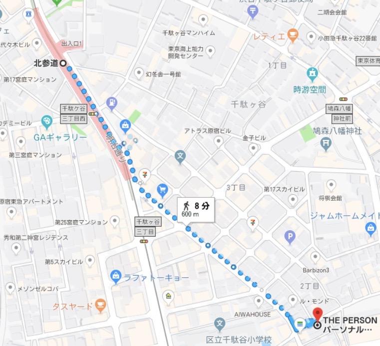 副都心線 北参道駅からTHE PERSONまでの順路