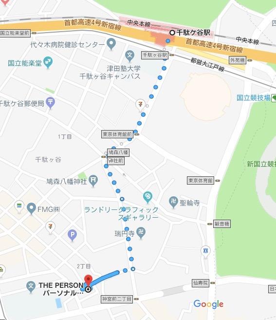 千駄ヶ谷駅からTHE PERSONまで徒歩7分