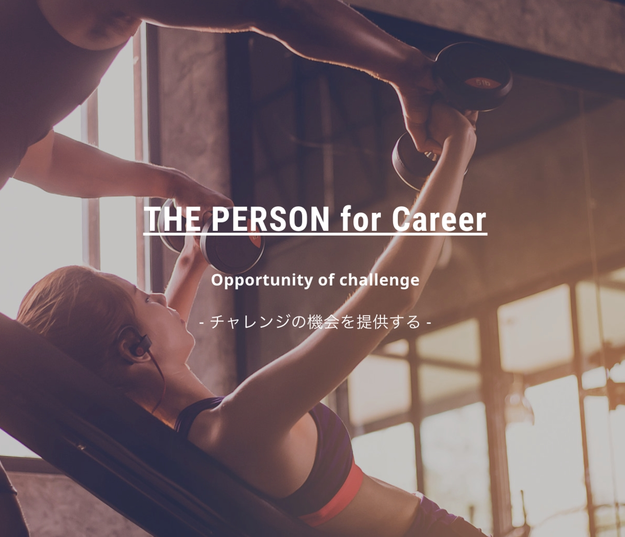 the person for career