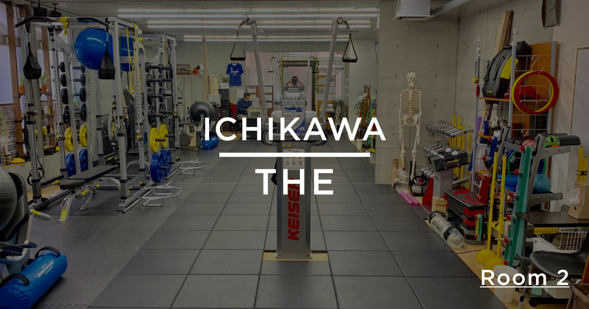 THE PERSON 行徳  単価:¥810/15分あたり 広さ:70㎡ 収容人数:1~3 所在地:千葉県市川市福栄4丁目   >and more
