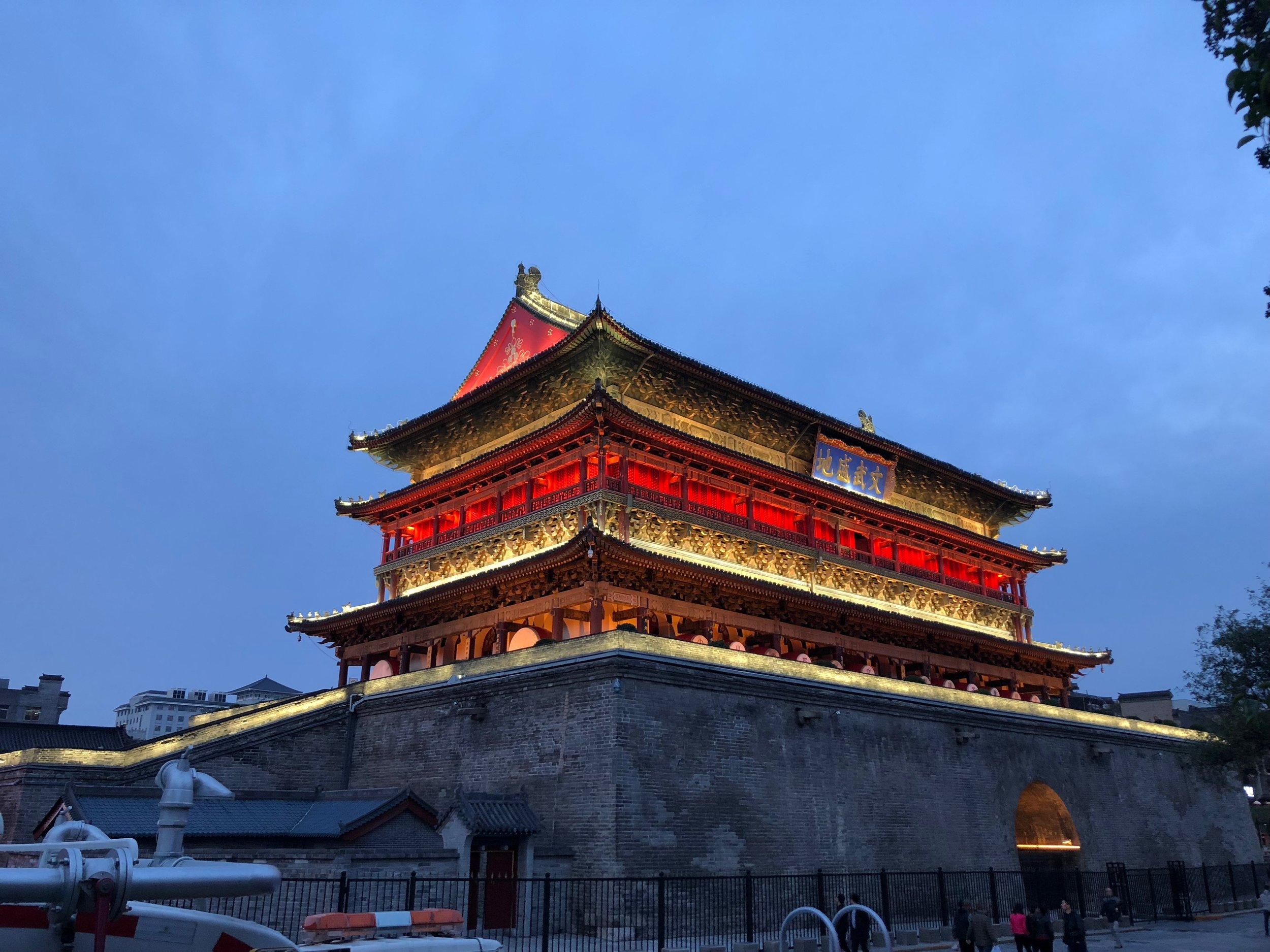 Drum Tower.JPG
