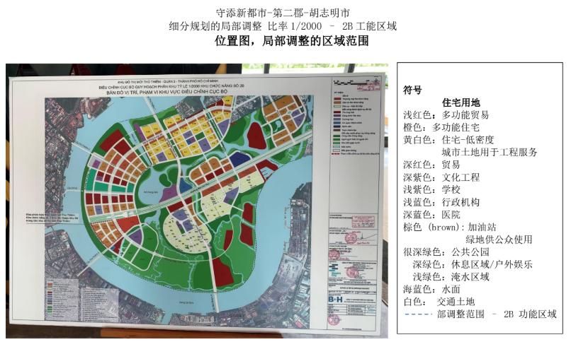 Proposed developments in D2 Thu Thiem.
