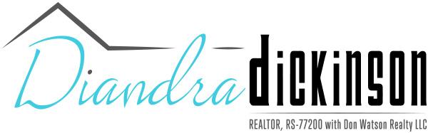 DiandraDickinson_logo_2-inch.jpg