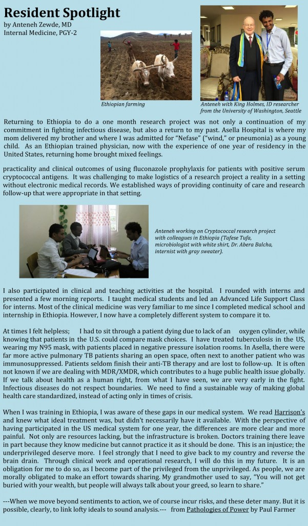 Dr. Anteneh Girma talks about his research project, and his experiences practicing in Ethiopia in this article.