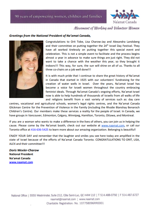 Greetings from Na'amat National President Doris Wexler Charow.png