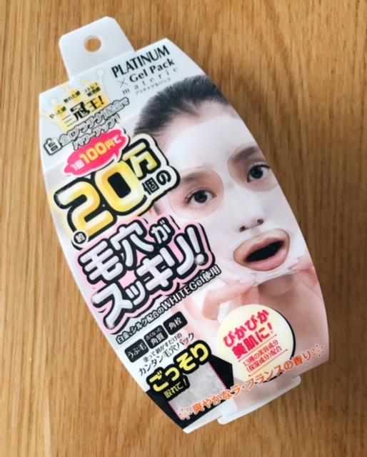 BeautyProduct5.JPG