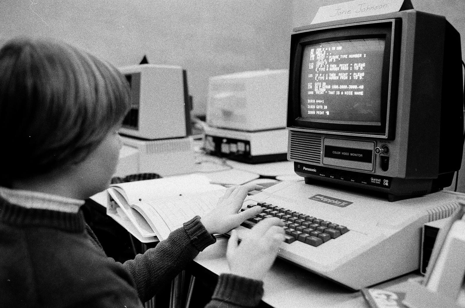 computer-1979.jpg