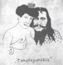 R and Alexandra cartoon.jpeg