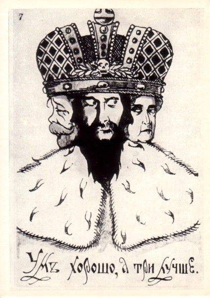 R the real tsar.jpg