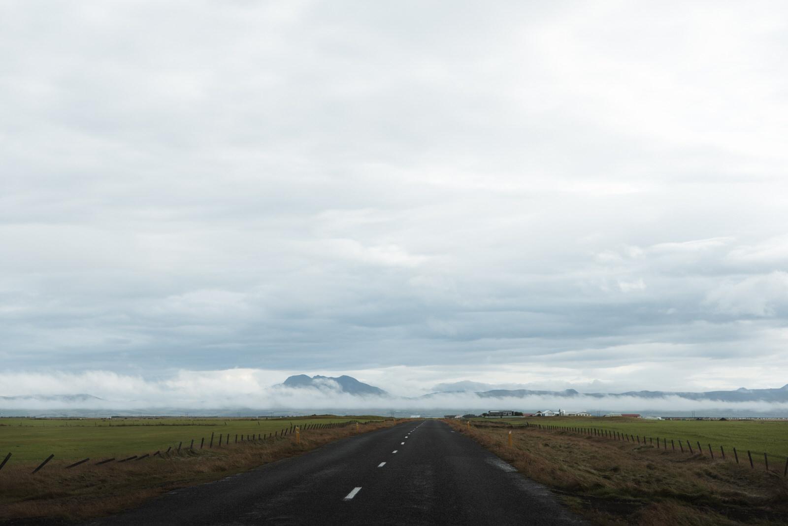 iceland road trip day 1 - skogafoss dyrholaey