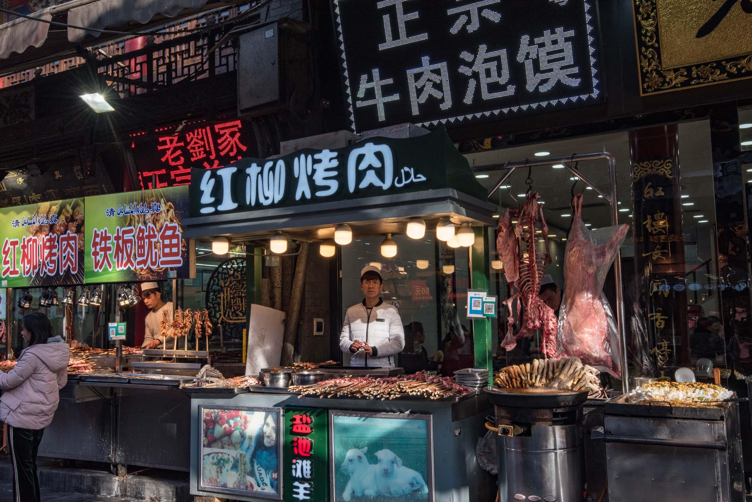 Street Meats