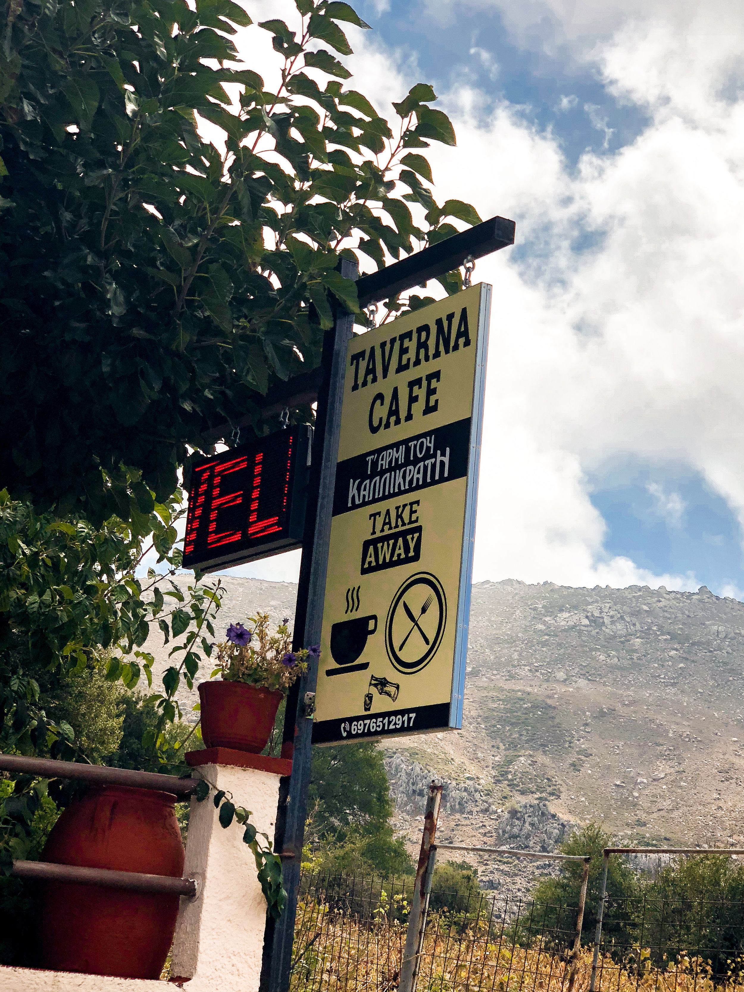 No photos of the food because it didn't last long enough on the table! Here is the sign you will see on the one way road as you leave Wild Herbs of Crete.
