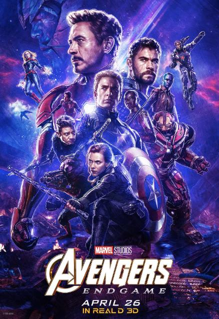 avengers-endgame-poster-3d.png