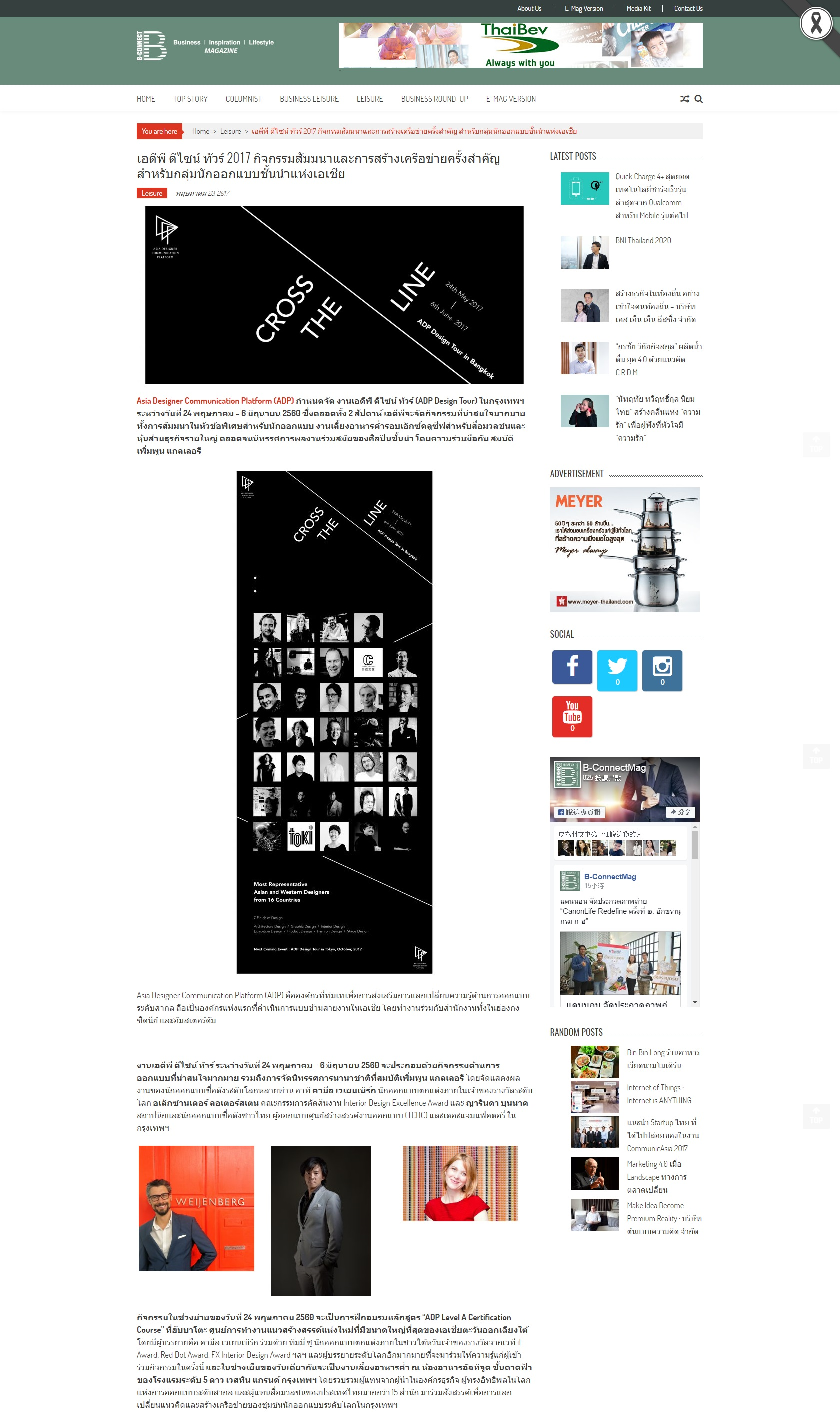 23. Bconnect Mag.jpg