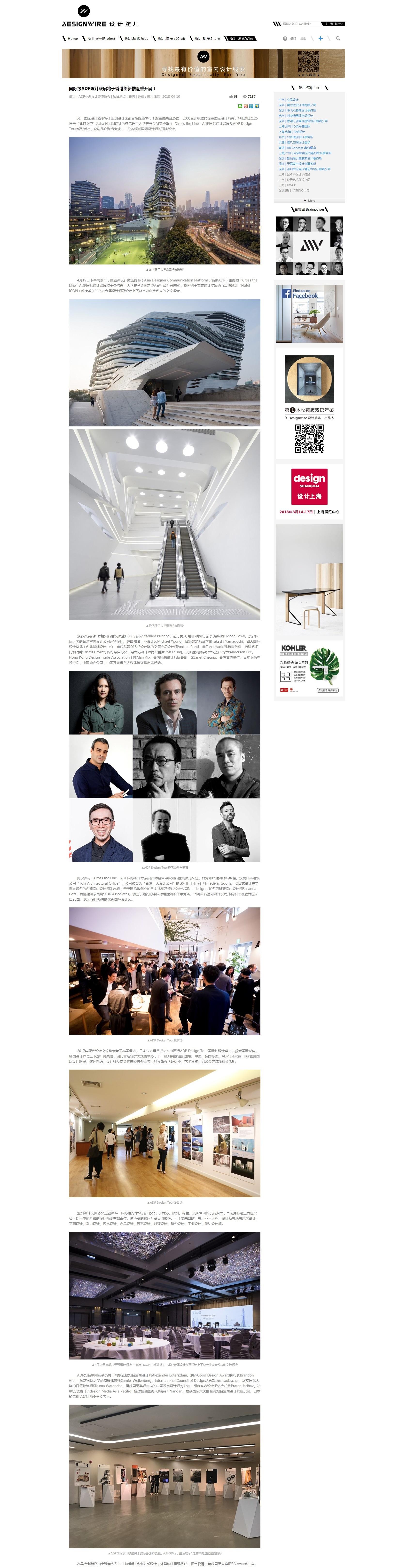 11. Designwire.jpg