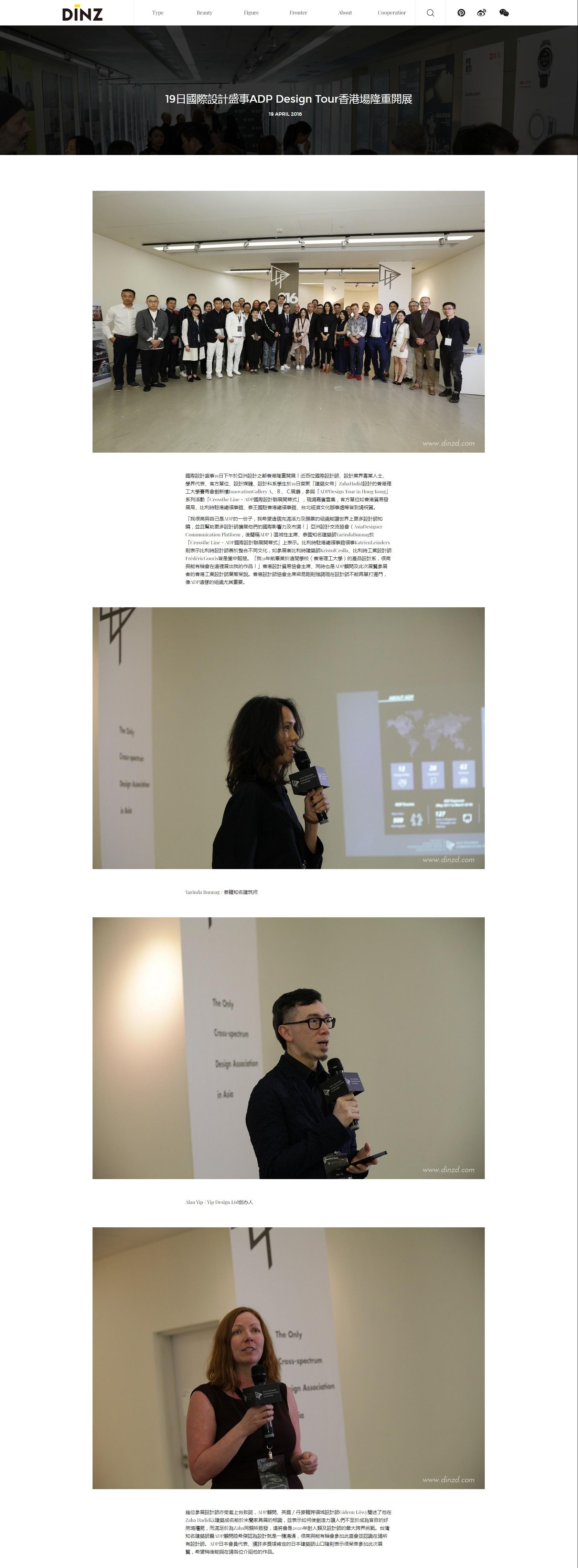 21-1. 德國室內設計網.jpg