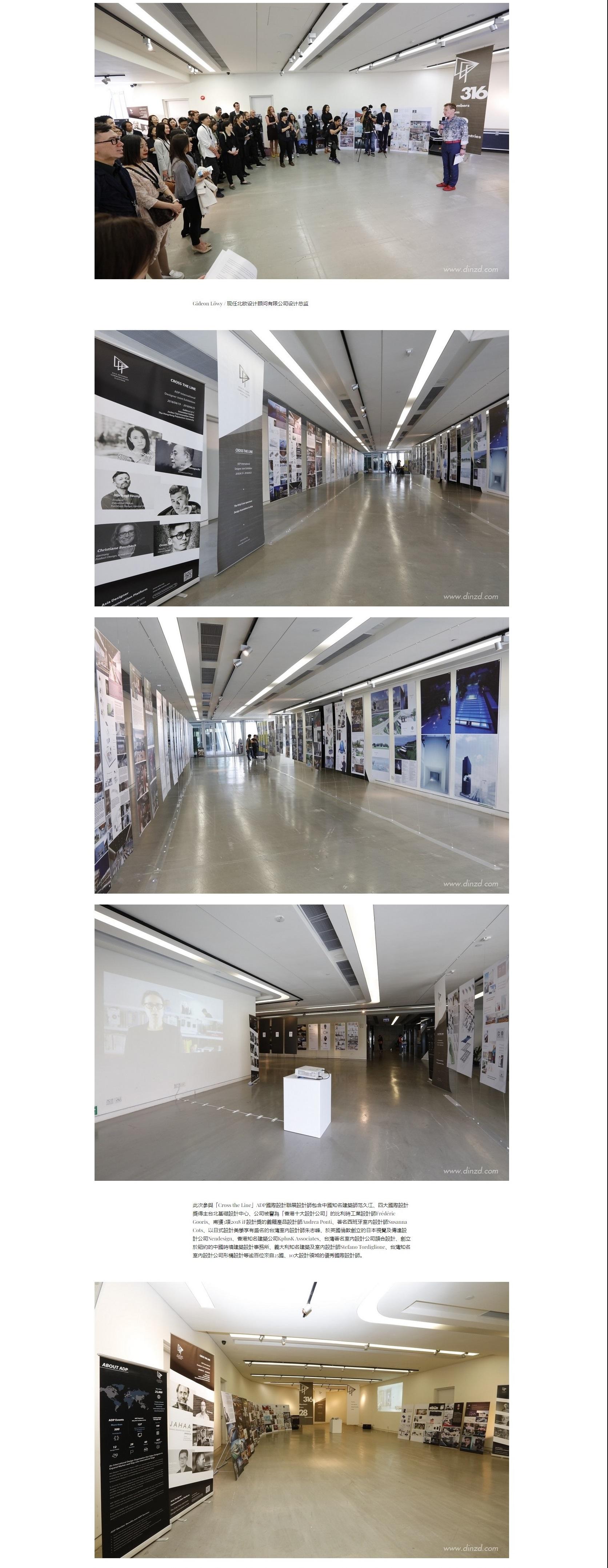 21-2. 德國室內設計網.jpg