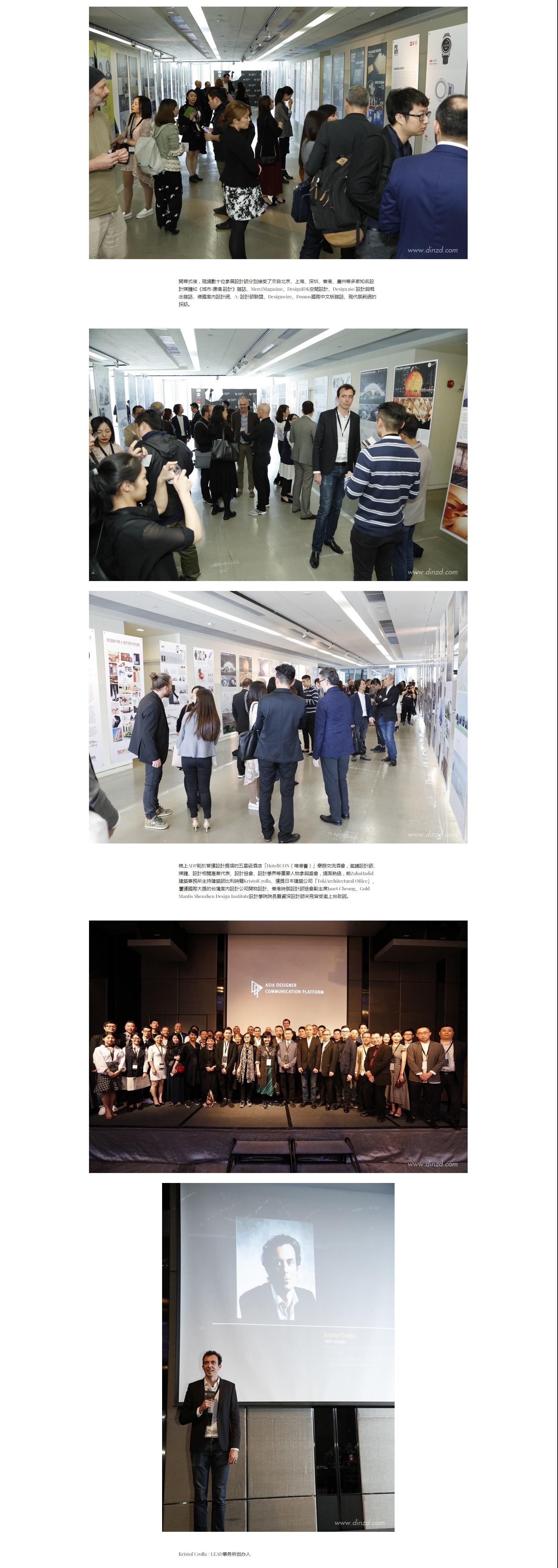 21-3. 德國室內設計網.jpg
