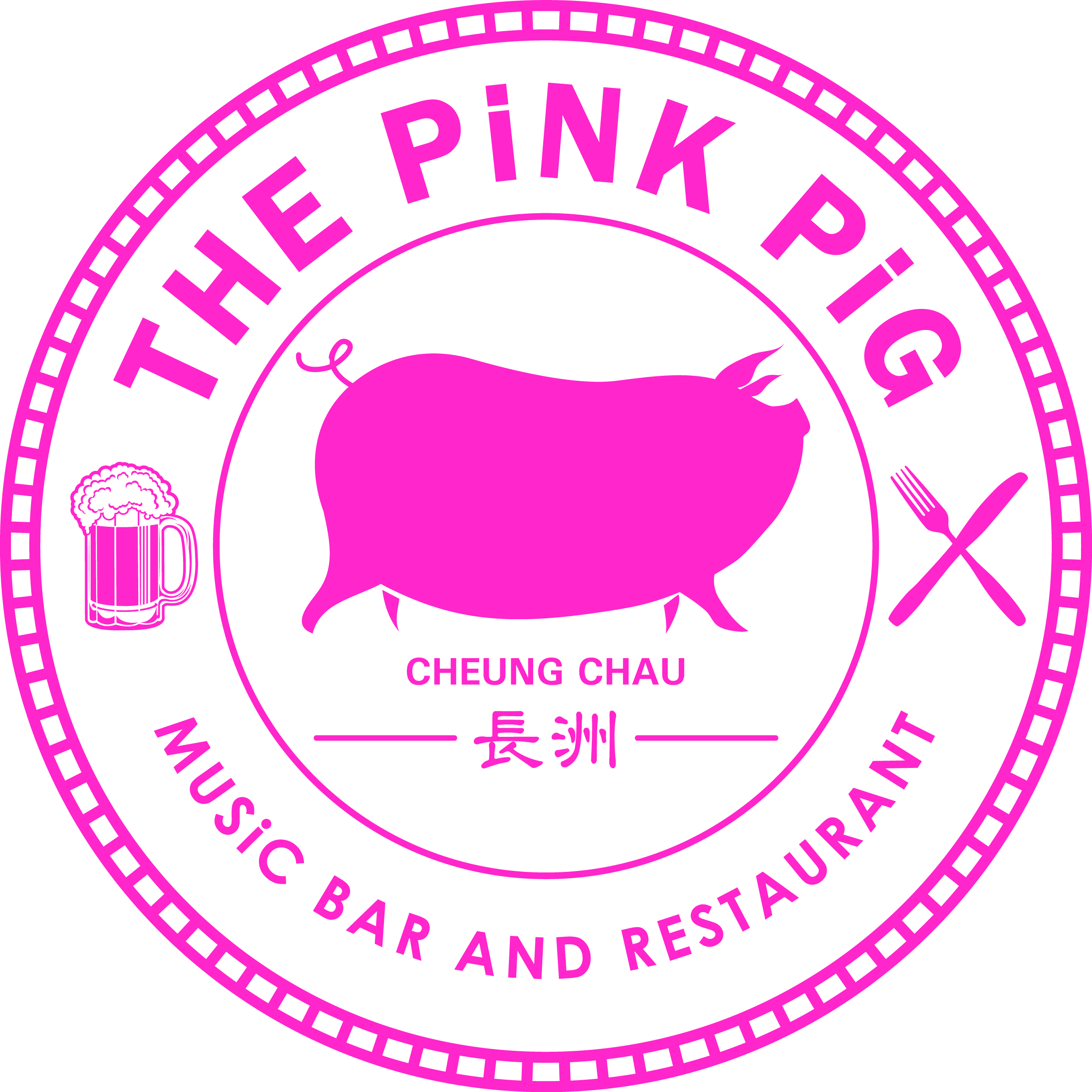 The Pink Pig Music Bar and Restaurant