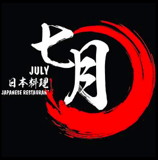 日本料理 July Japanese Restaurant