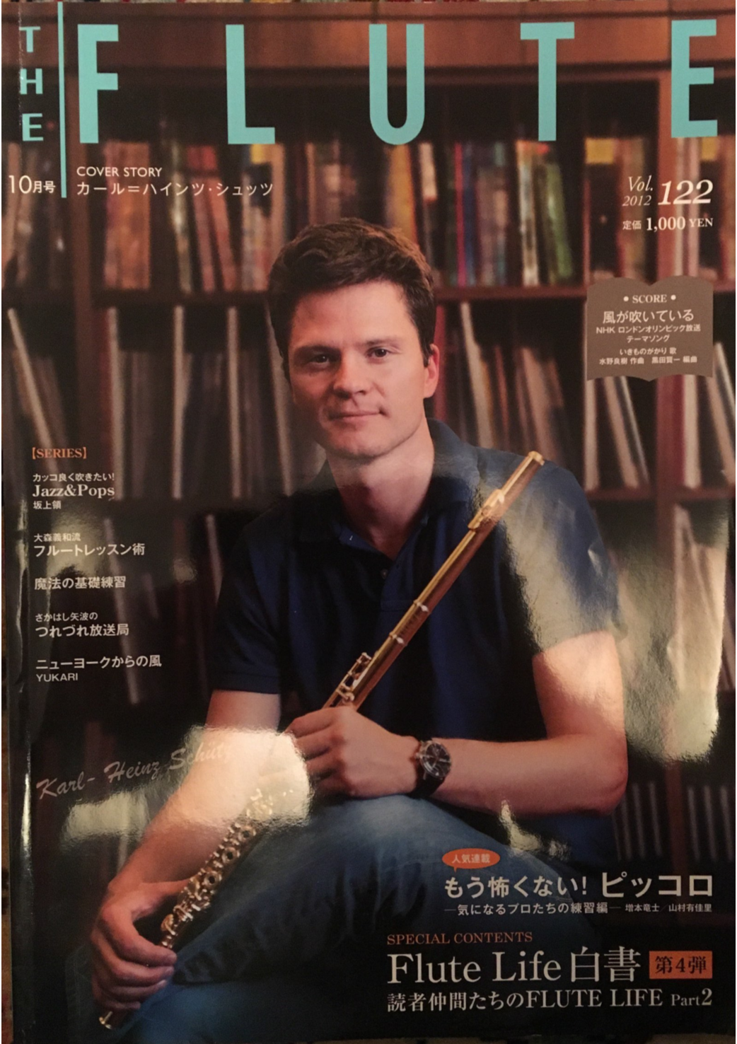 The Flute Cover 2012
