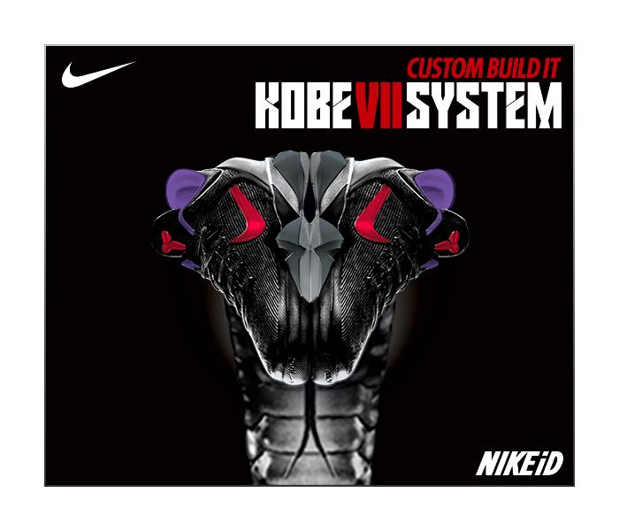 NikeStore_AllBannerScreenshots_0000_Layer-15.PNG
