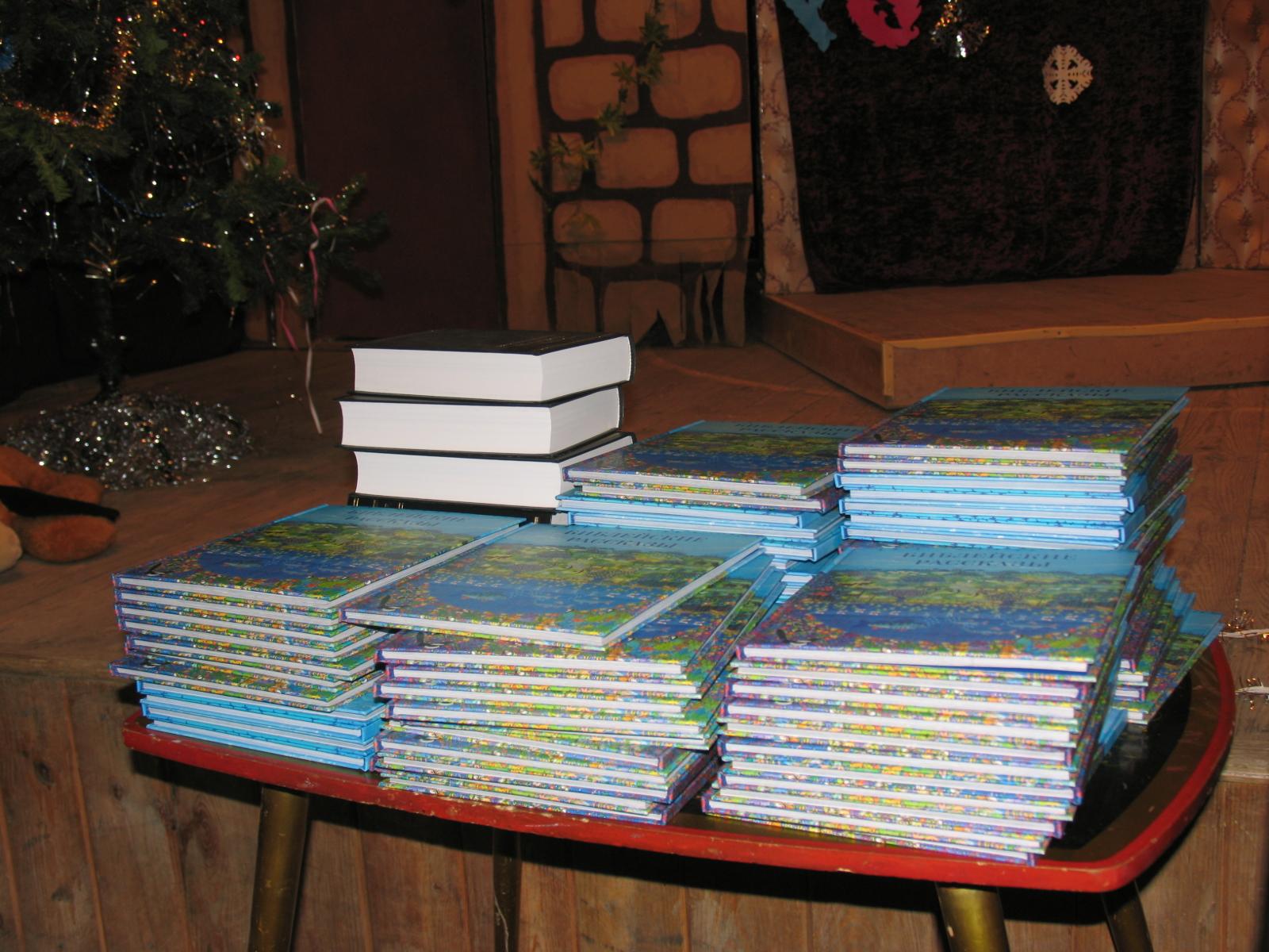 Russ.Dec.2007 090.jpg