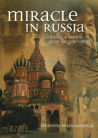 Ask about our video 'Miracle in Russia' detailing the transformation of the people of Russia by the Word of God.