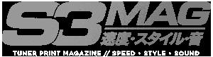S3 Magazine