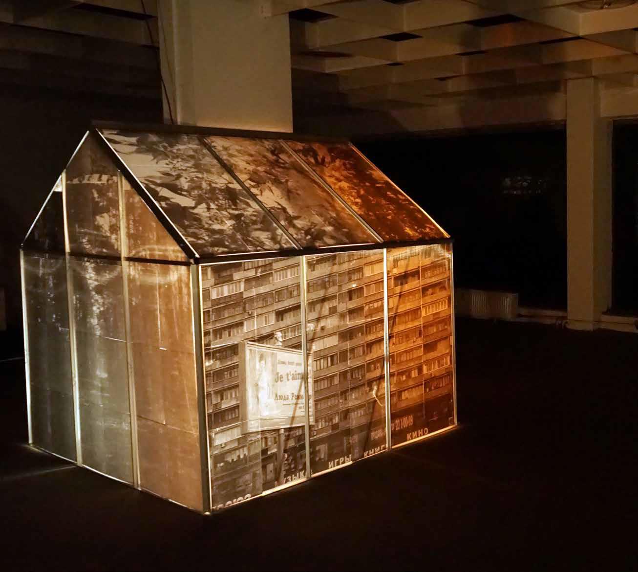 Les abris imaginaires,  2017, exhibition view, Neu West Berlin