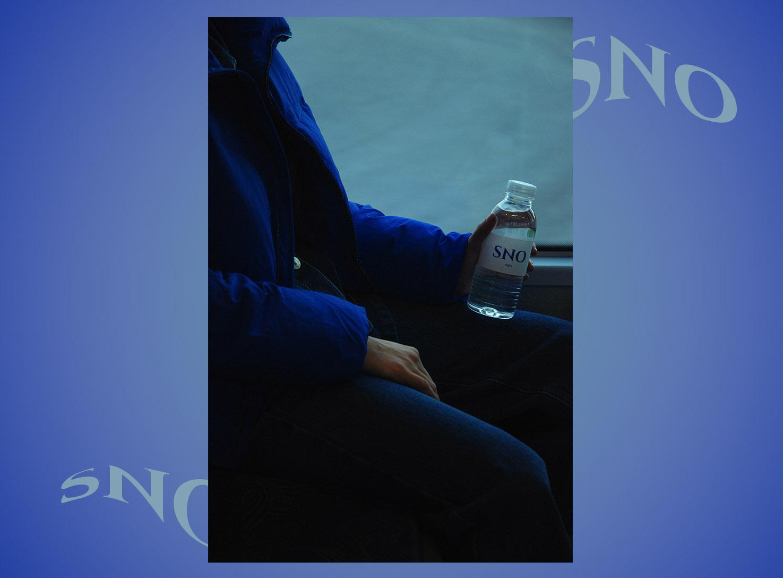 Série de photographies diffusées sur téléphones portables au travers du compte instagram @si_non_oscillas
