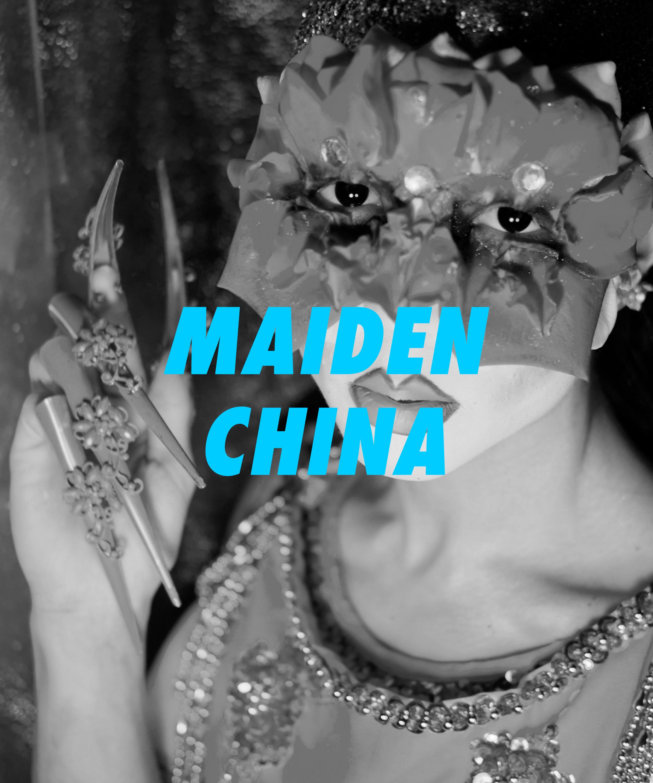 MAIDEN_WEBSITE.png