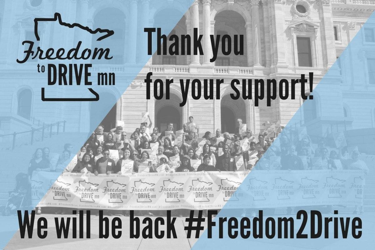 freedom2Drive.jpg
