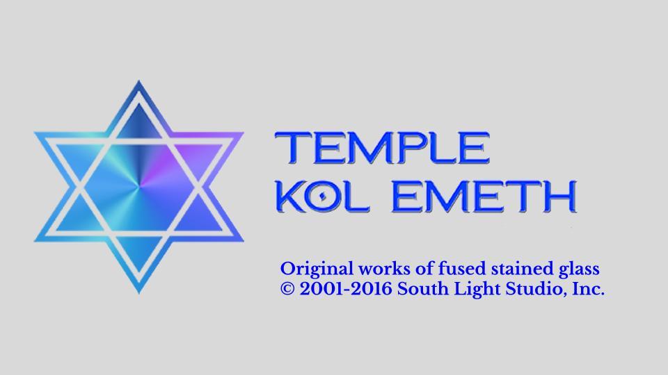 Temple Kol Emeth (0).jpg