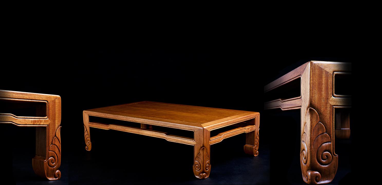 Zataku Table