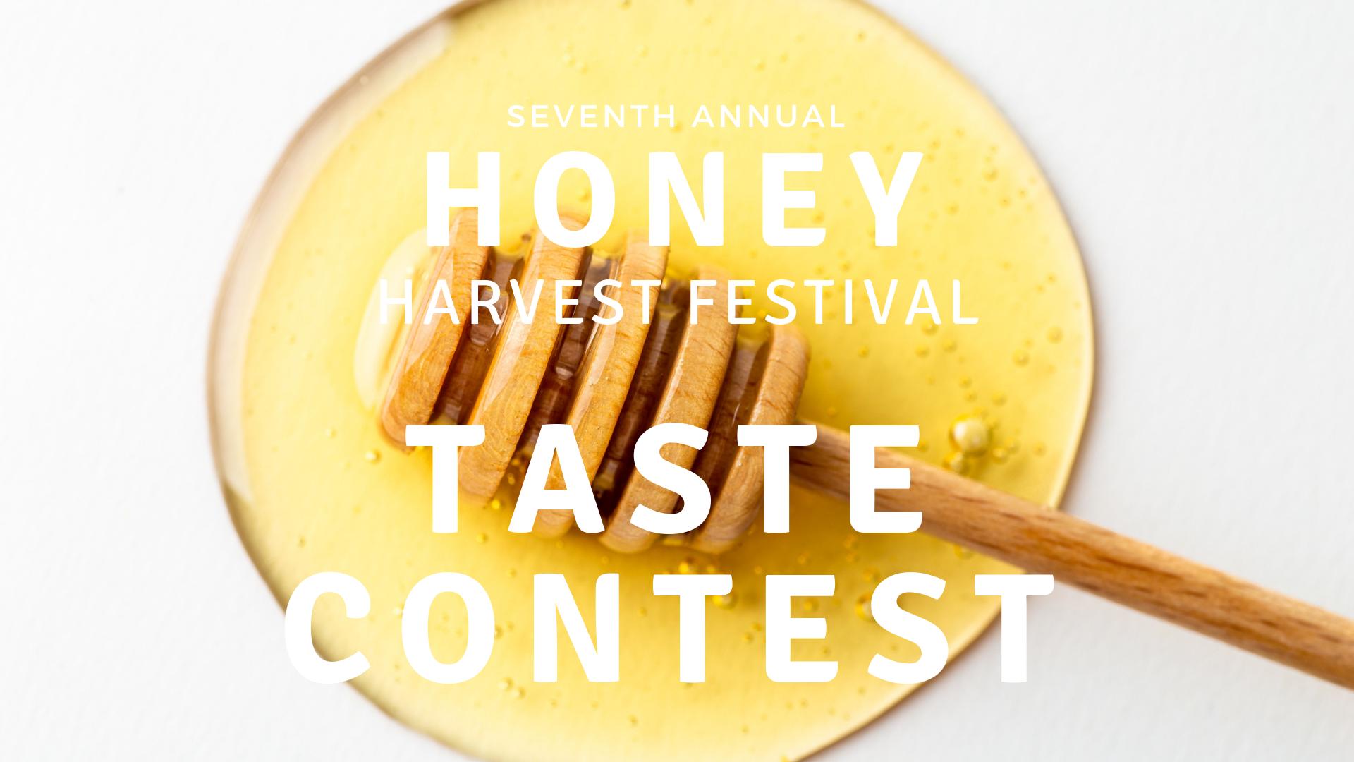HHF taste contest.png