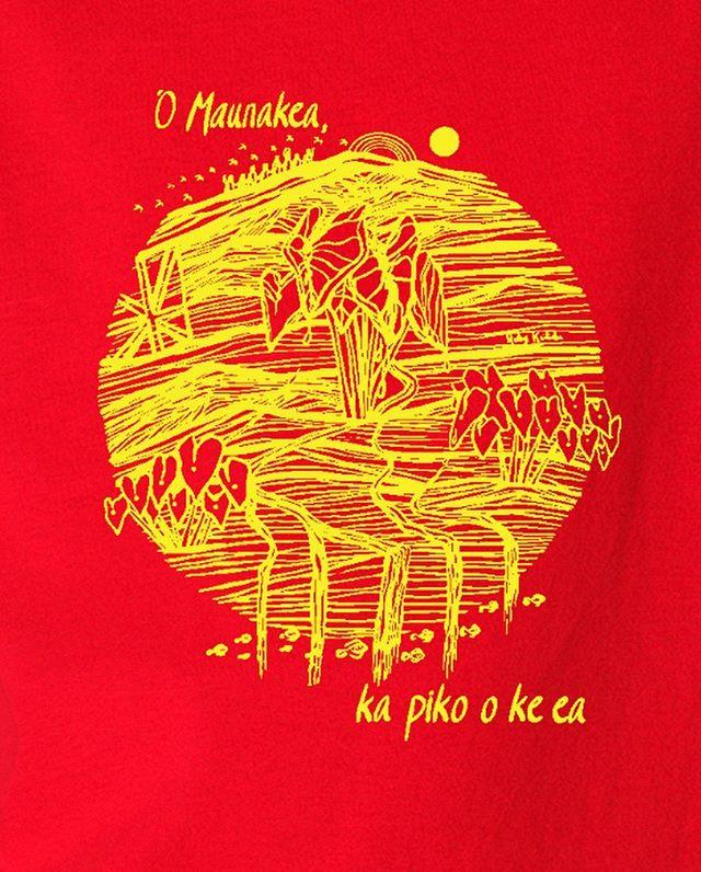 """All Pono proudly partnered with a Native Hawaiian artist: Haley Kailiehu to create a shirt in honor of Mauna Kea.  ʻO Maunakea, ka piko o ke Ea.  Haley Kailiehu  Maunakea has long been considered a piko by Kānaka. Born of the union of Papa and Wākea, Mauna a Wākea is a """"keiki mauna, he makahiapo kapu na Wākea"""" (a moutain child, a sacred firstborn of Wākea). The summit region of Maunakea is located within the moku (district) of Hāmākua. Likening the island itself to an ʻohana of kalo, the moku of Hāmākua embodies the hā (stalk) of the mākua (parent) plant. As the eldest mountain on the island, Maunakea is the makua mountain and the piko[MOU1]  from which life constantly flows, sustaining the rest of the island ʻohana. At Maunakea's base, the foundation of this moku is Papa—generation upon generation of ʻāina, layered upon each other, forming the pali (cliffs), our Palikū ancestors. As a whole, this mauna embodies the convergence of genealogies that connect us Kānaka with our ancestral """"mākua,"""" Papahānaumoku, Wākea, and Hāloa. Maunakea is not only a piko of our ʻāina, she is a piko of our ea, as she has called us all together to stand as poʻe aloha ʻāina (people who loves this land) for a future Hawaiʻi in which """"ke ea o ka ʻāina"""" (the sovereignty of the land) lives on, because it is pono. E mau ke ea o ka ʻāina i ka pono!  Link also posted in bio!  http://moxie3mates.com/o_maunakea_ka_piko_o_ke_ea  Shirts available for kāne, wahine, and keiki. Shirts also available in red and white. Proceeds to benefit Mauna Kea. Mahalo nui loa!  DM is if you have any questions!"""