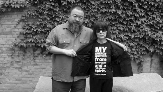Ai Wei Wei + Rei Kawakubo | Photo Credit: Improvised Life
