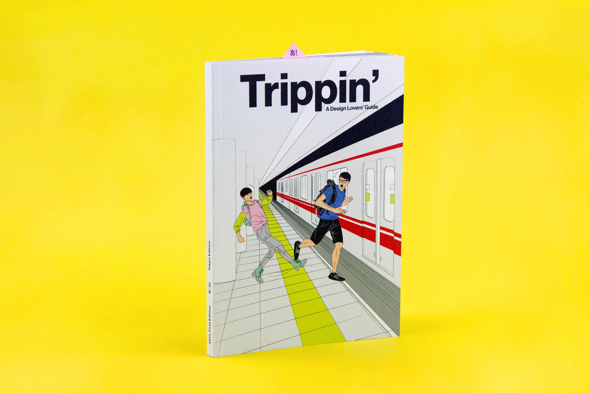 TRIP-49.jpg