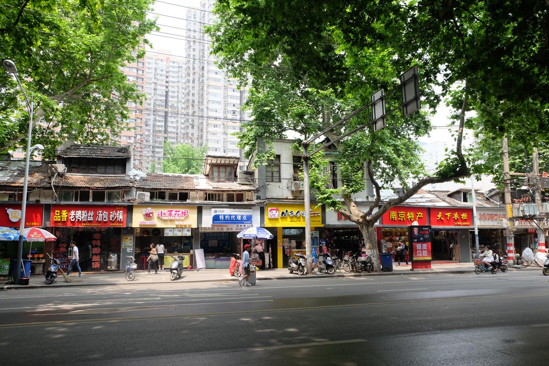 Nanjing_2016_06.jpg