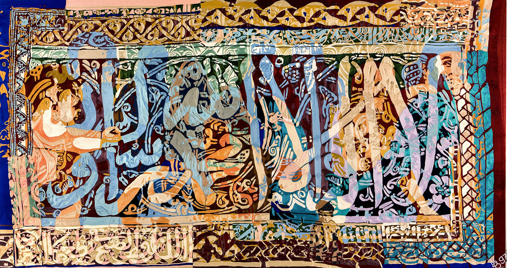 Arabic, gobelin woven, wool with linen, cotton and silk, 280 x 520 cm