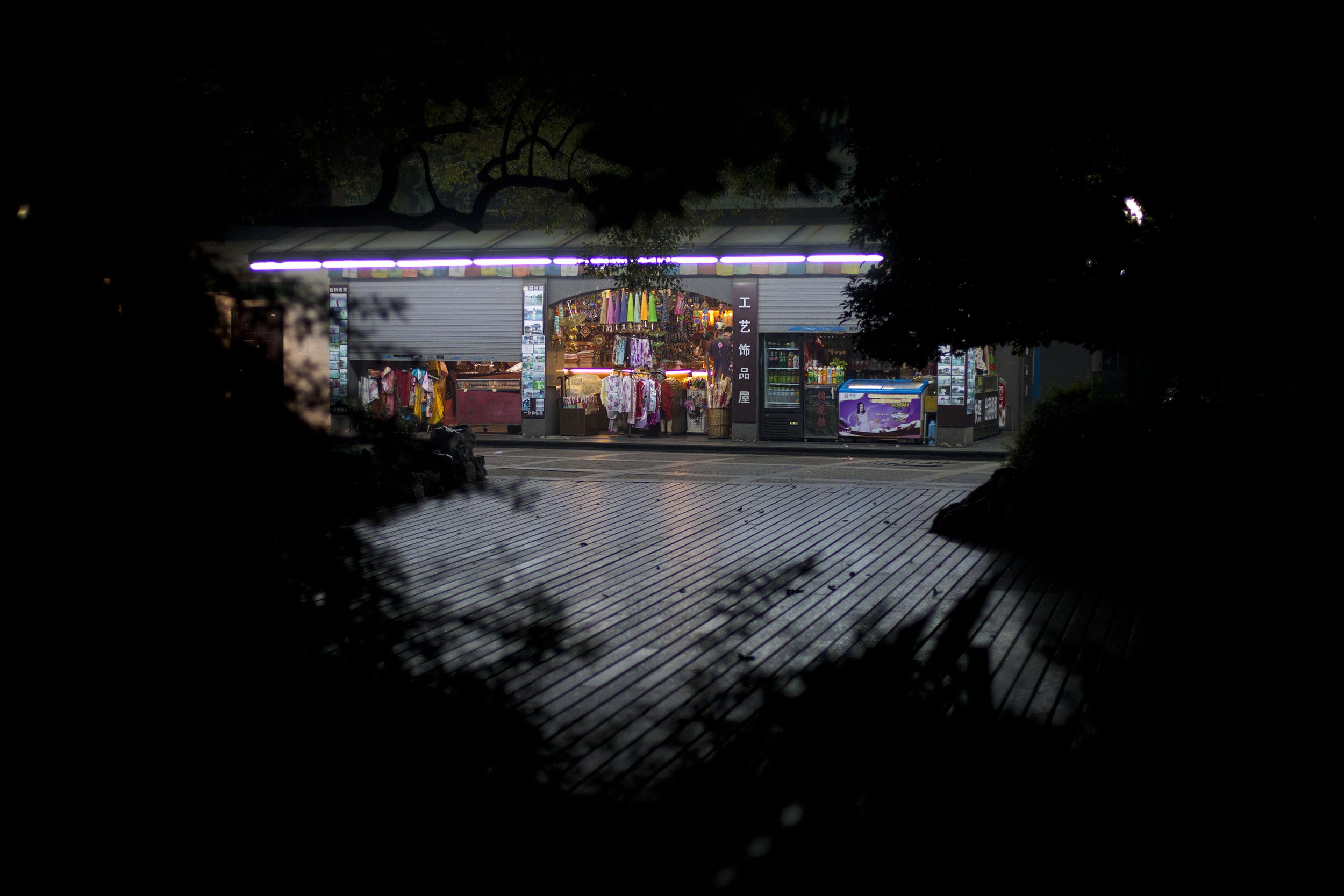 A photograph of shops at night Shanghai, China  Photography for personal project