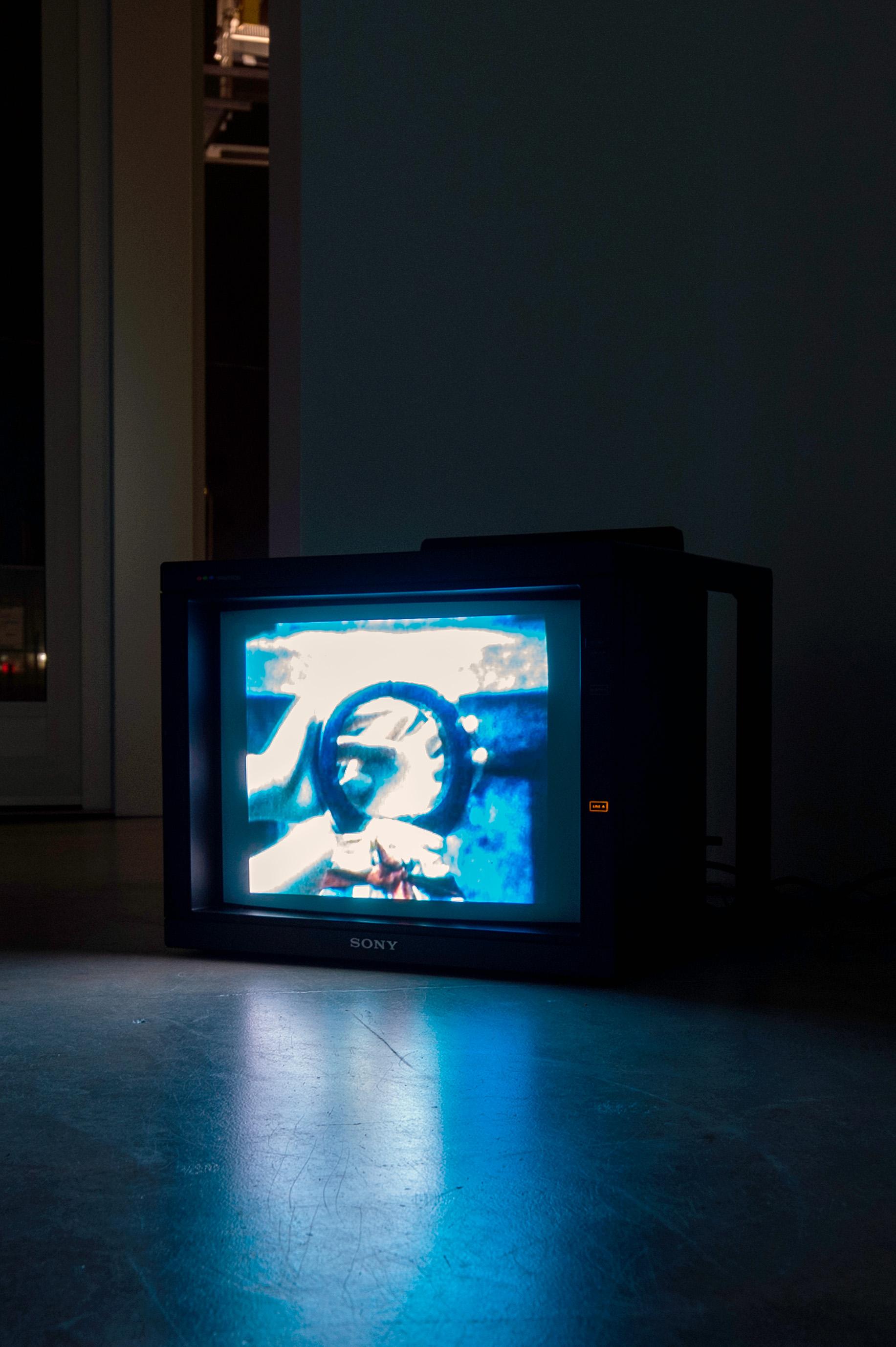 Sway, 1985, 16mm, 8min