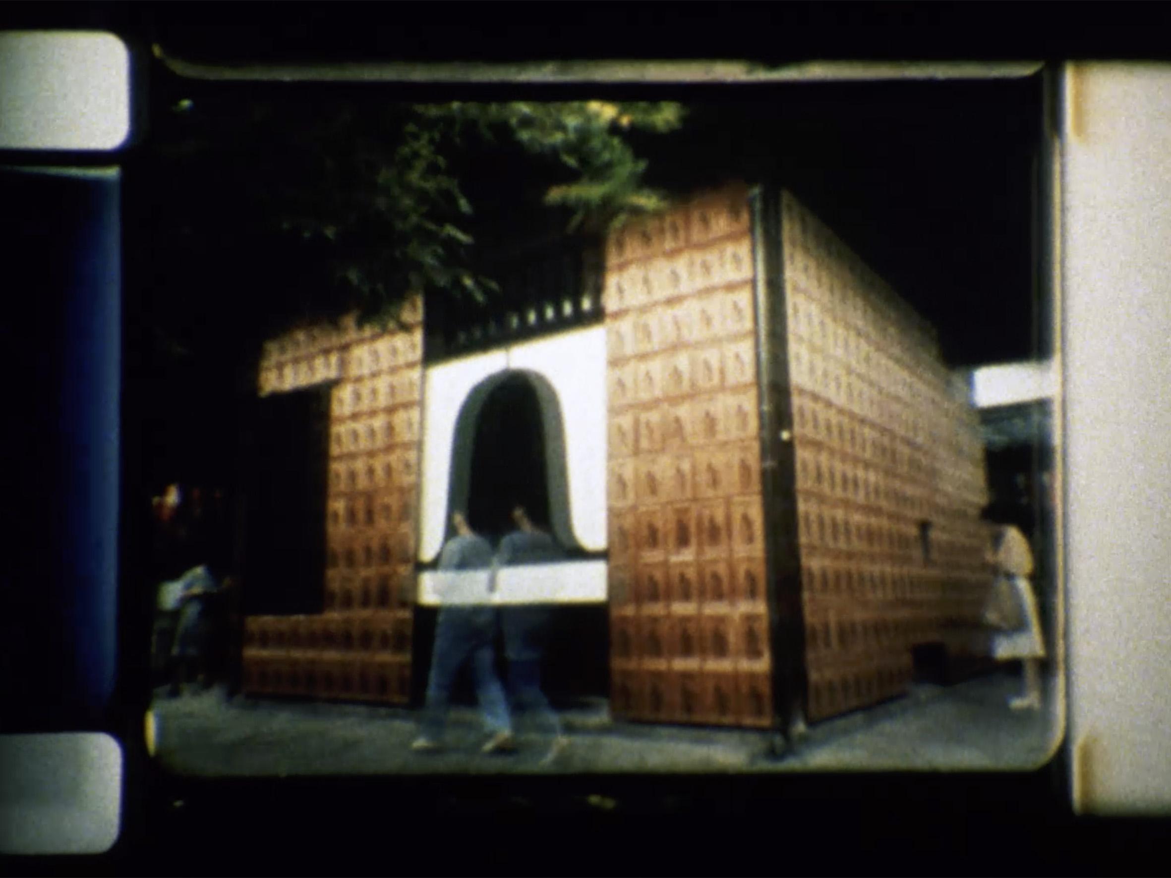 Sway, 1985, 16mm, 8min(スウェイ=ゆらぎ)